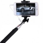 Selfie Stick Key features