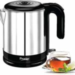 Prestige PKMSS 1.2 liters 1500-Watt Electric Kettle