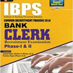 IBPS Bank Clerk Phase I & II 2018 – Guide – by GKP